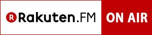 ̵�������ͥåȥ饸�������ӥ���Rakuten.FM��
