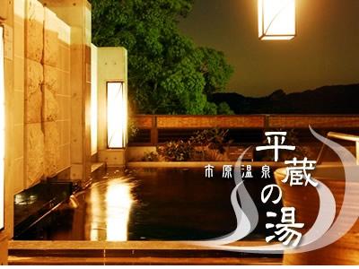 ベルセルバカントリークラブ 市原コース(千葉県)