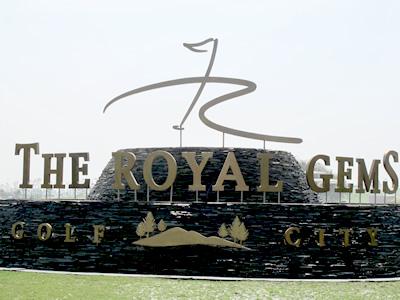 ザ・ロイヤルジェムス・ゴルフシティ ドリームアリーナ(THE ROYAL GEMS GOLF CITY DREAM ARENA) (タイ)...