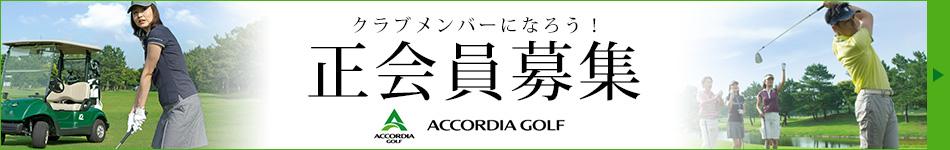 【TOPICS】 プライマリーブランドコース 正会員募集