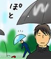 雨のゴルフスタイル