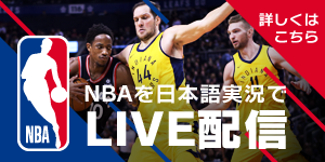 Rakuten NBA Specialの動画