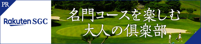 クラブ 横浜 天気 カントリー