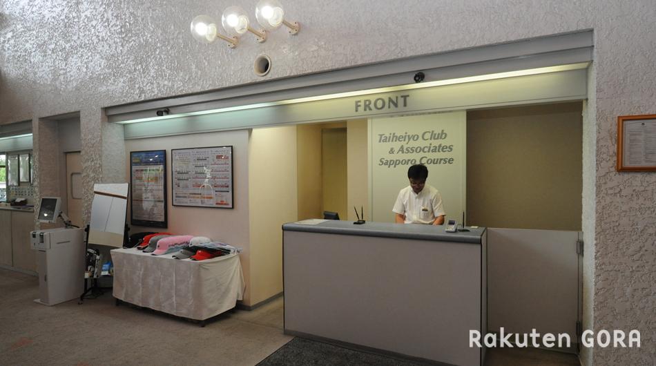 太平洋クラブ札幌コース画像3