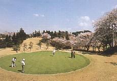 桜ヶ丘カントリークラブ...