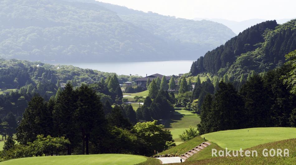 箱根湖畔ゴルフコース 写真
