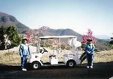 春日居ゴルフ倶楽部