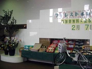 ザ・フォレストカントリークラブ(静岡県)