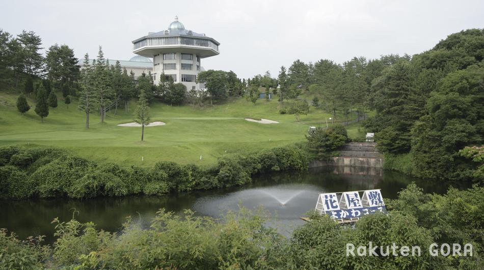 花屋敷ゴルフ倶楽部 よかわコース 写真