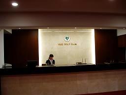 矢部サンバレーカントリークラブ(旧:矢部カントリークラブ)