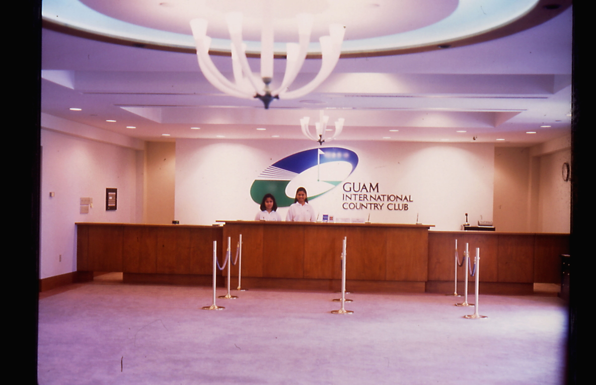 グアムインターナショナルカントリークラブ